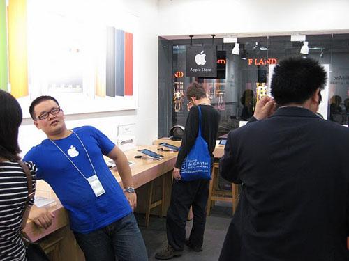 Apple store chino orgulloso
