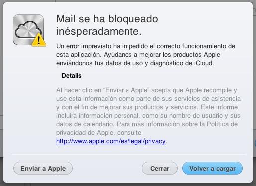 error icloud beta