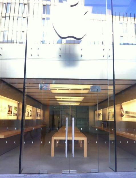 Apple Stores vacías