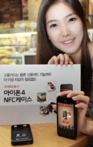 NFC sur corea KT