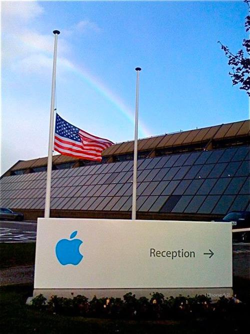 homenaje cielo Steve - iPhoneA2