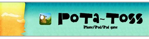 Pota-Toss
